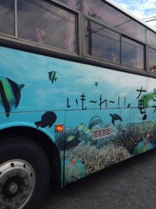 会場行きのバス