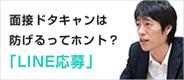 banner_pc_20151016
