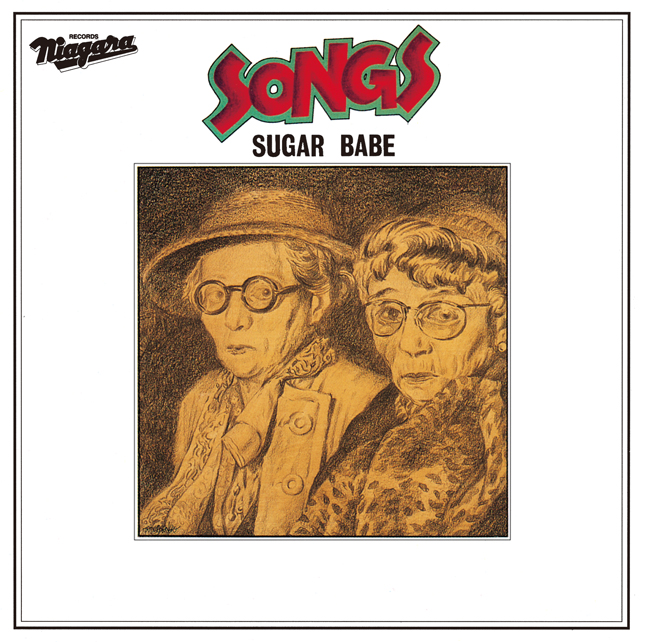 SONGS-40th-Anniversary-Ultimate-Edition-