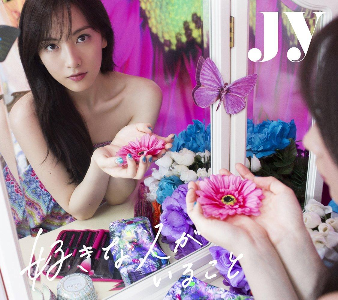 jy_jk_