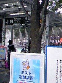 月刊歌謡曲編集部ろぐ-090905_1631~01.jpg