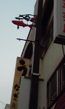 ゲッカヨ編集部ろぐ-100418_1747~01.jpg