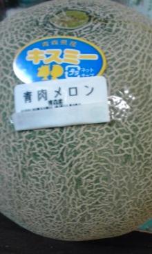 ゲッカヨ編集部ろぐ-101015_0032~01.jpg