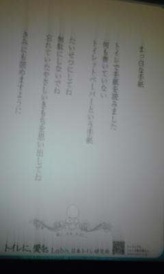 ゲッカヨ編集部ろぐ-101107_1638~01.jpg