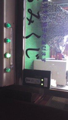 ゲッカヨ編集部ろぐ-101212_1648~01.jpg