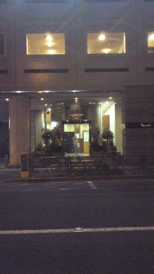 ゲッカヨ編集部ろぐ-101228_2004~01.jpg