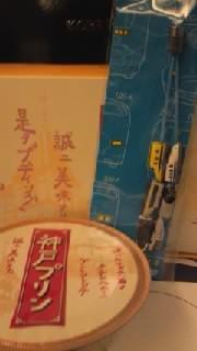 ゲッカヨ編集部ろぐ-110108_1543~010001.jpg