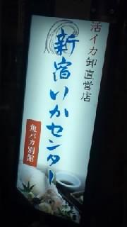 $ゲッカヨ編集部ろぐ-110325_2156~020001.jpg
