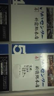 $ゲッカヨ編集部ろぐ-110325_2250~010001.jpg