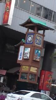 $ゲッカヨ編集部ろぐ-110420_1621~010001.jpg