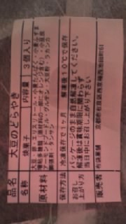 ゲッカヨ編集部ろぐ-110421_2347~010001.jpg