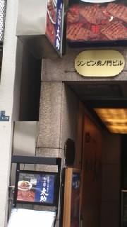 ゲッカヨ編集部ろぐ-110422_1340~010001.jpg