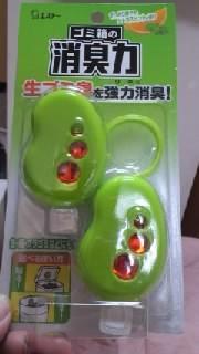 ゲッカヨ編集部ろぐ-110530_2345~010001.jpg