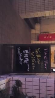 $ゲッカヨ編集部ろぐ-110728_1934~010001.jpg