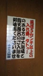 $ゲッカヨ編集部ろぐ